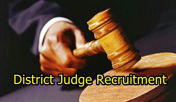 District Judge Recruitment