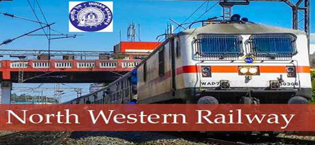 North Western Railway Jobs