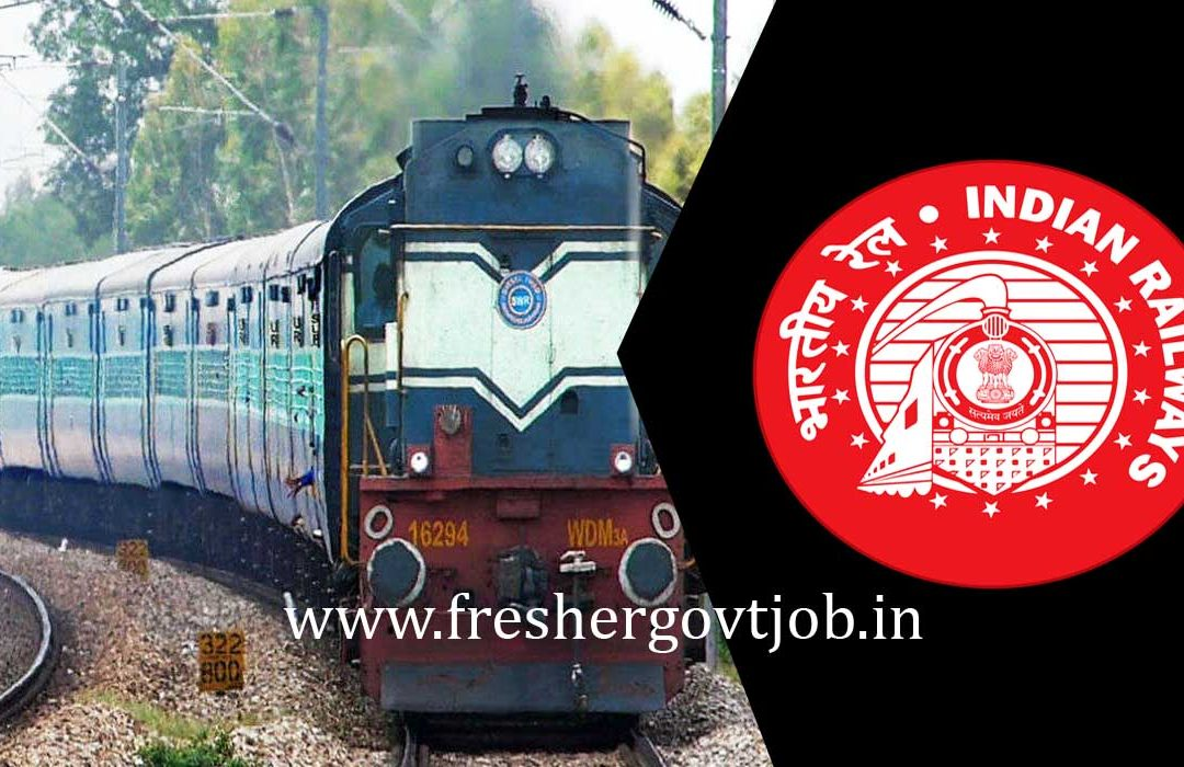 Railway Jobs Chandigarh