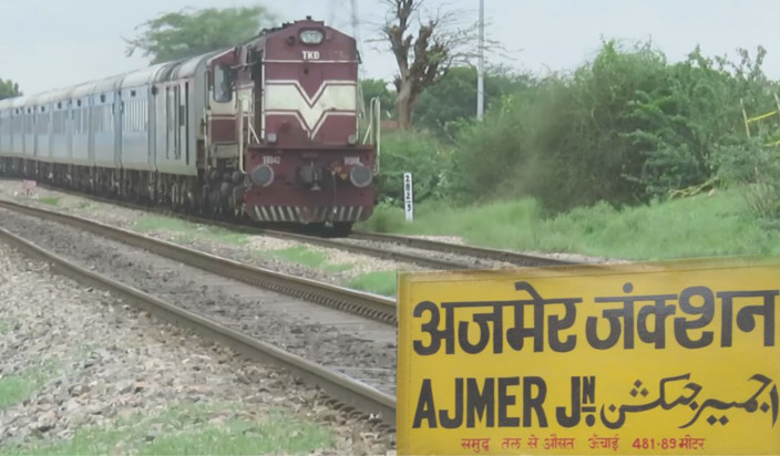Railway Jobs in Ajmer