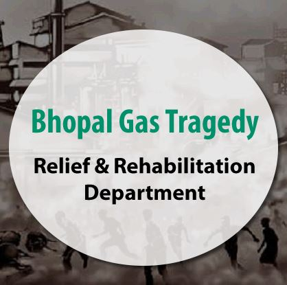 Bhopal Gas Tragedy Relief & Rehabilitation Jobs