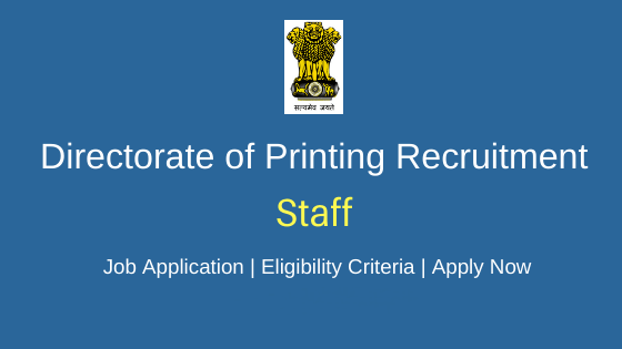 Directorate of Printing Website