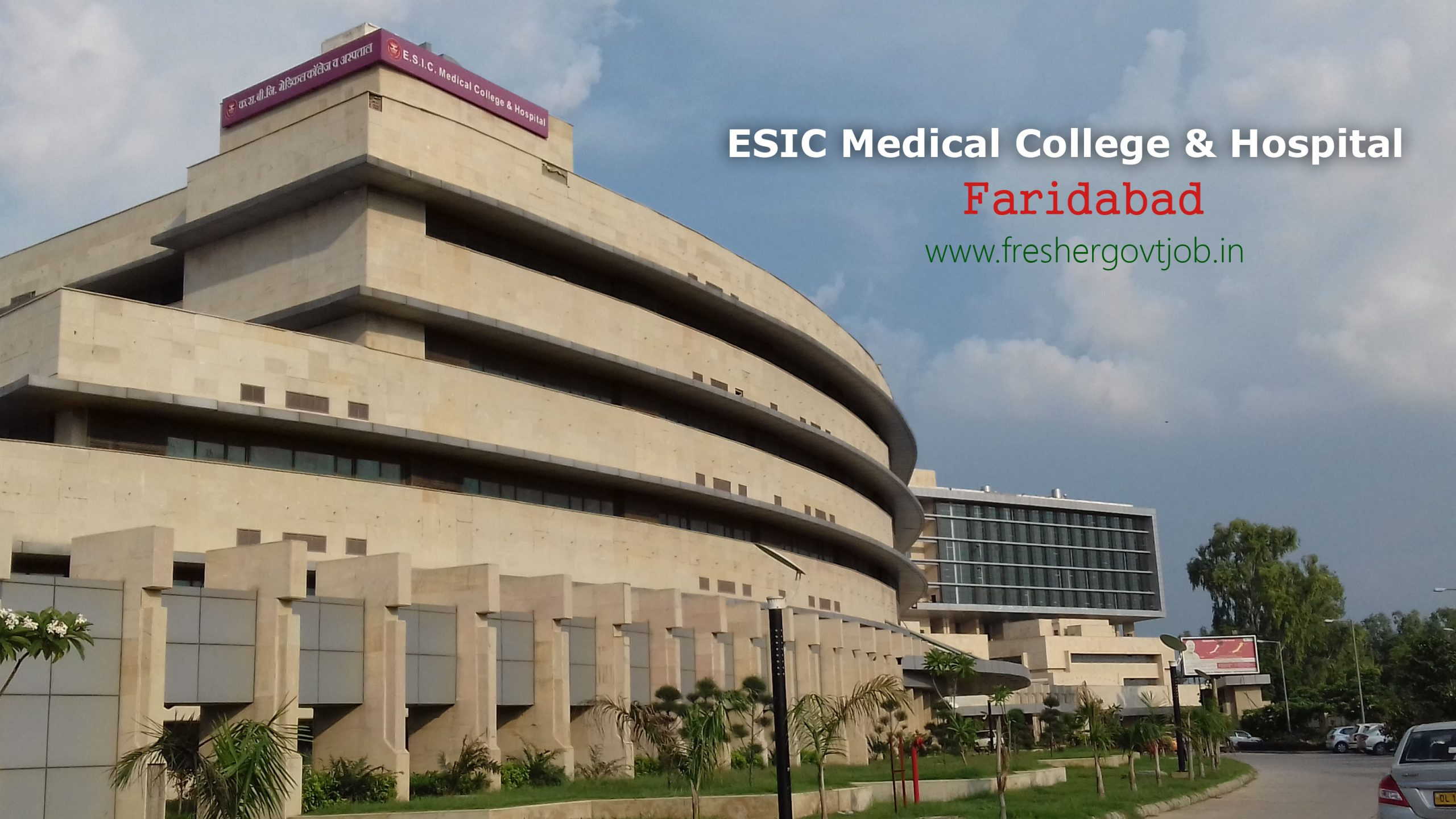 ESIC Medical College Faridabad Jobs