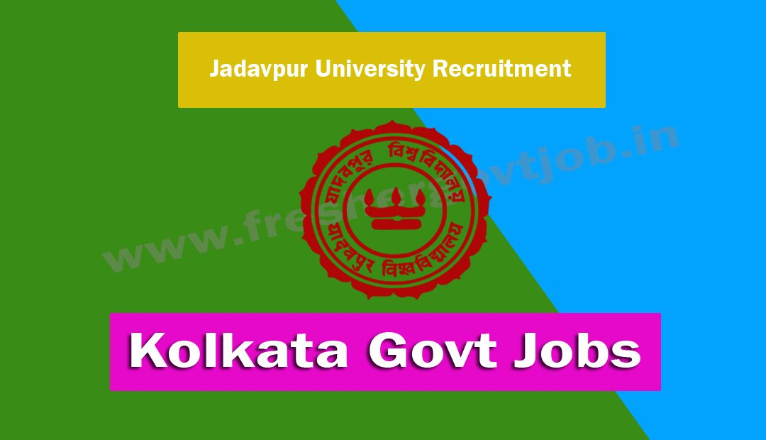 Jadavpur University Recruitment 2020