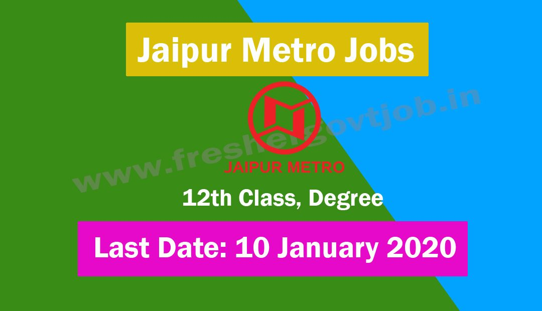 Jaipur Metro Recruitment