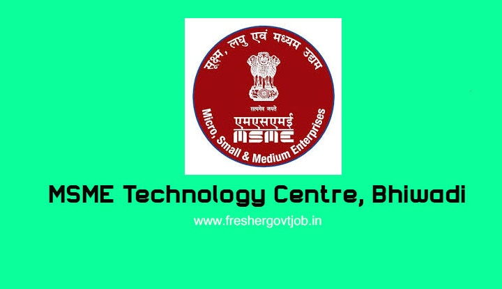 MSME Technology Centre, Bhiwadi