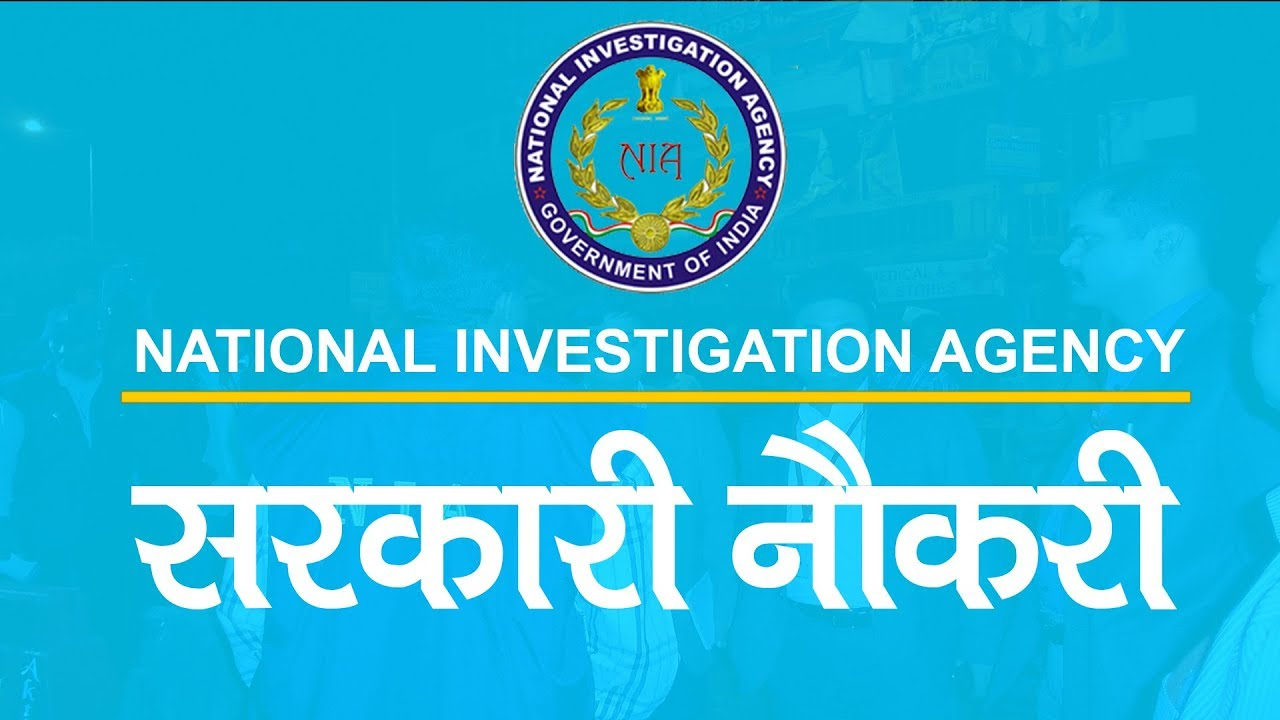 NIA Recruitment 2019 Online