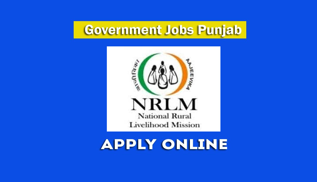 NRLM Recruitment