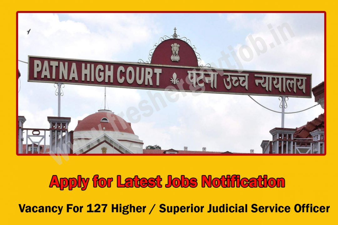 Patna High Court Jobs