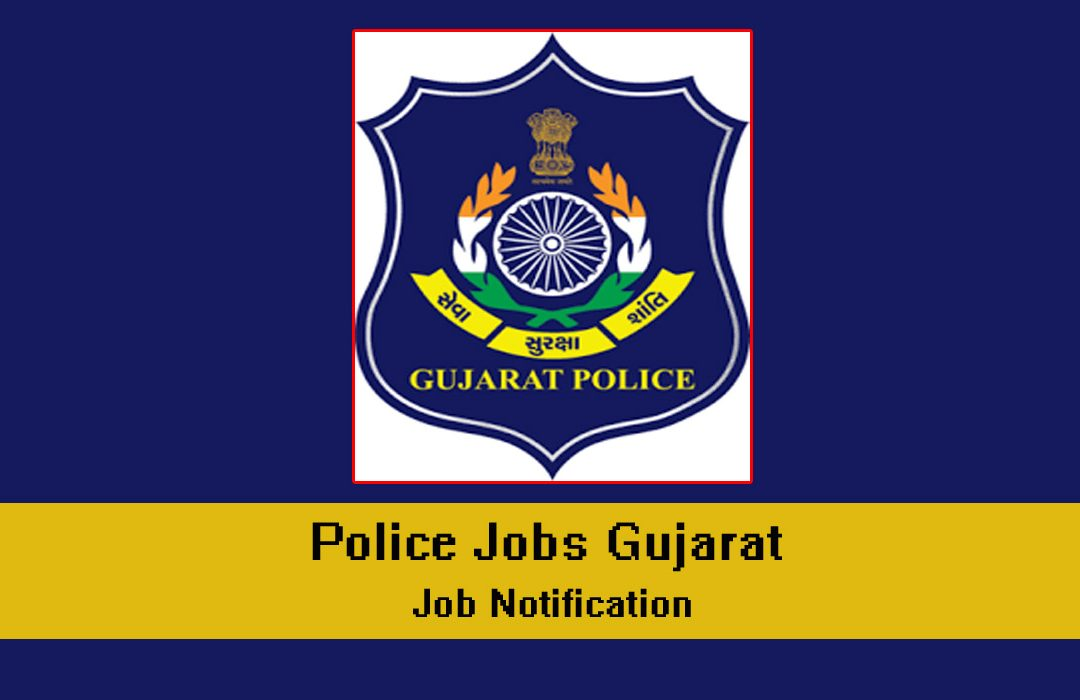 Police Jobs Gujarat