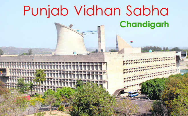 Punjab Vidhan Sabha Recruitment