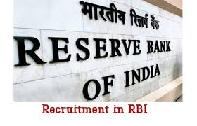 RBI Government Jobs