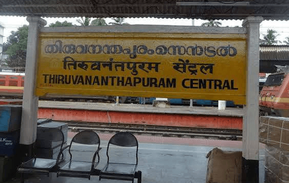 Railway Jobs Thiruvananthapuram