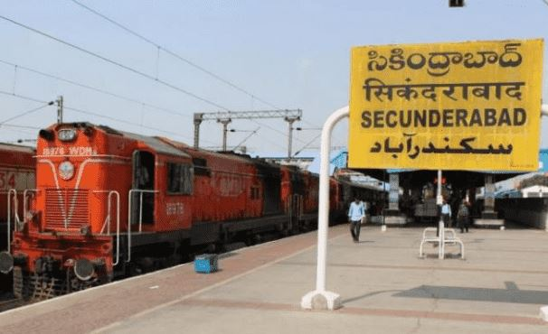 Railway Jobs in Secunderabad