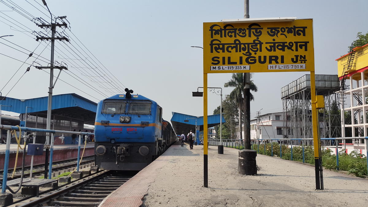 Railway Jobs in Siliguri