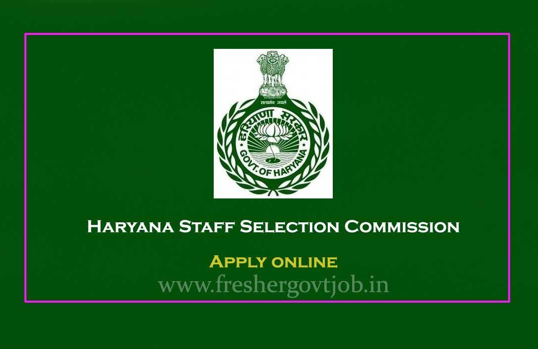 HSSC Recruitment