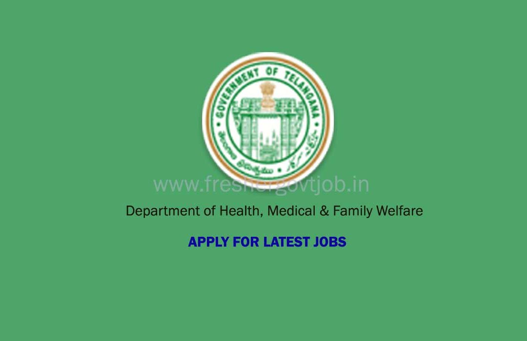 Telangana Staff Nurse Recruitment