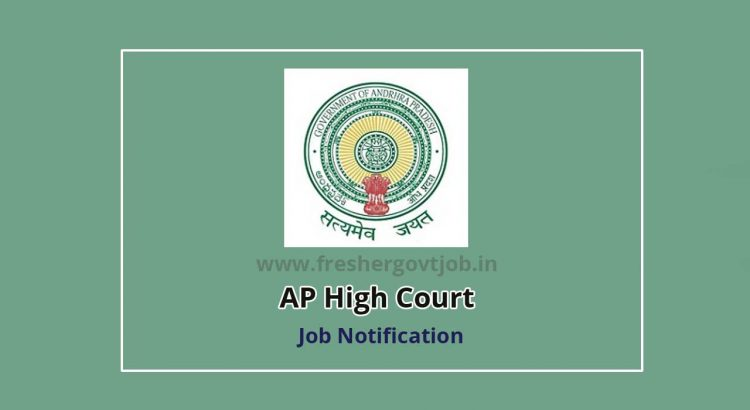 AP High Court Jobs