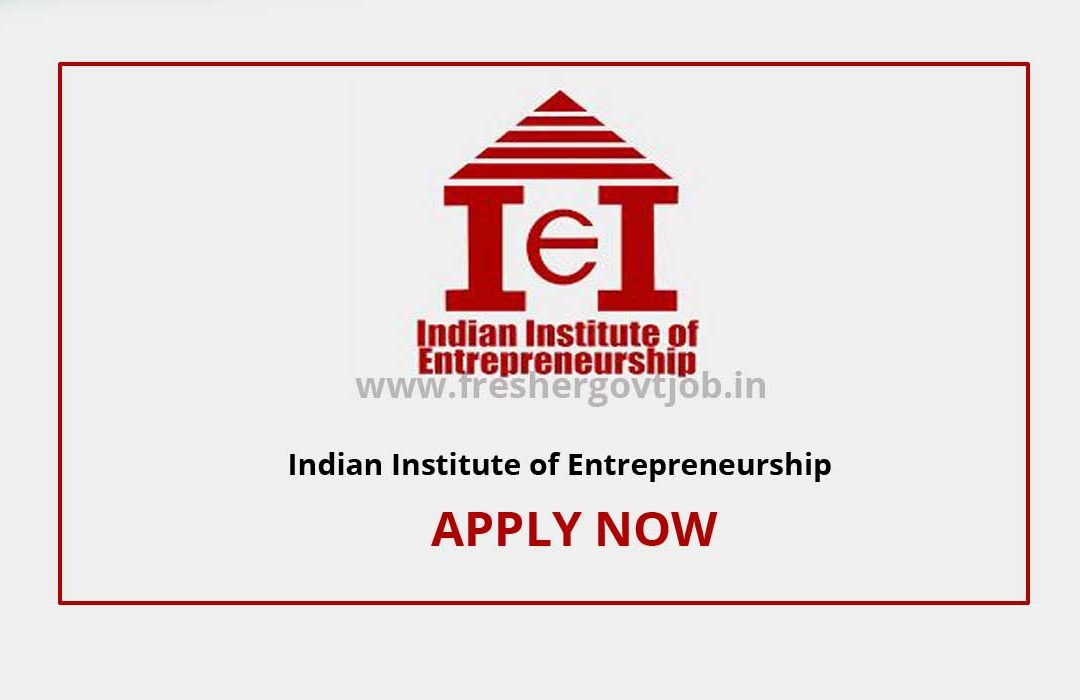 IIE Recruitment