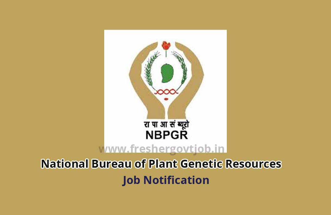 NBPGR Recruitment
