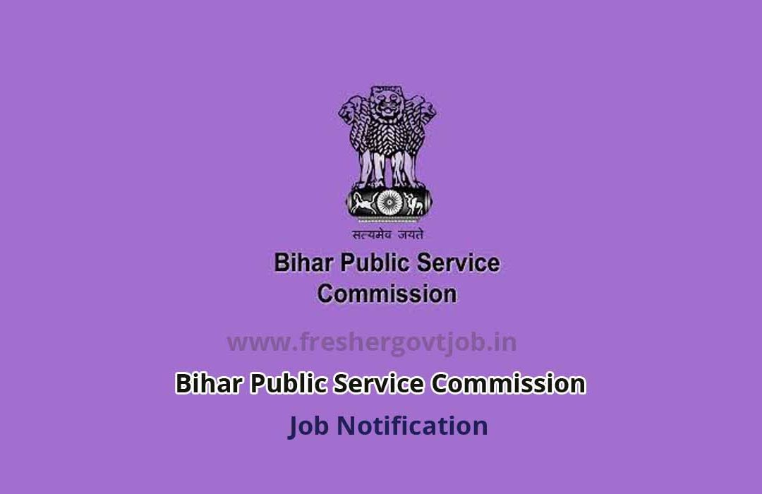 BPSC Recruitment