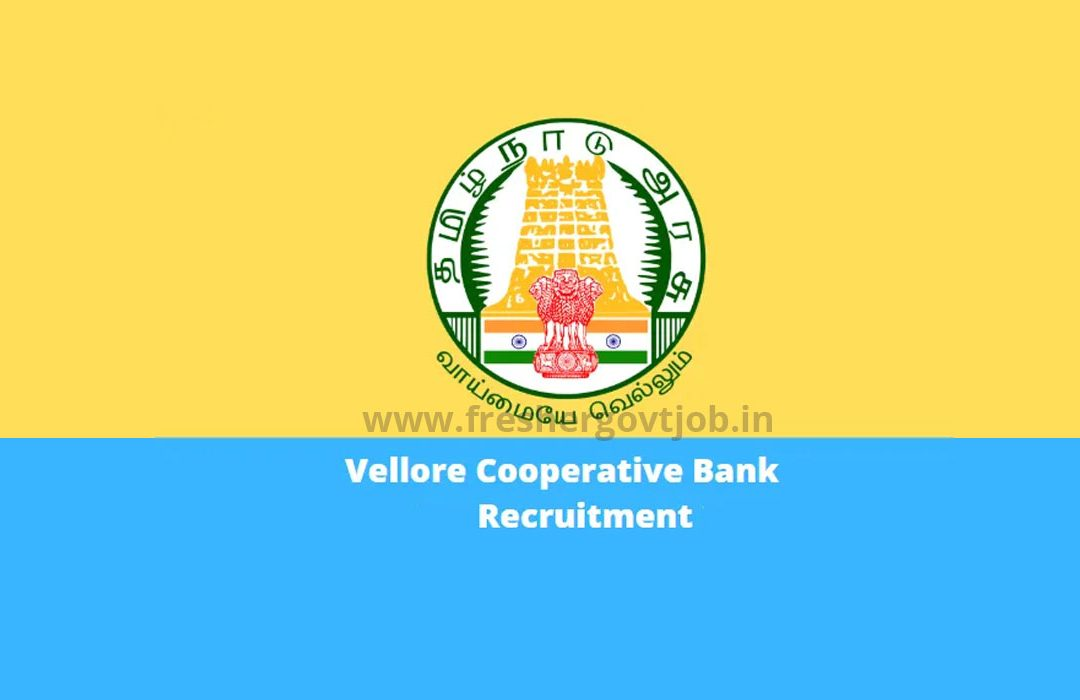 Bank Jobs in Vellore