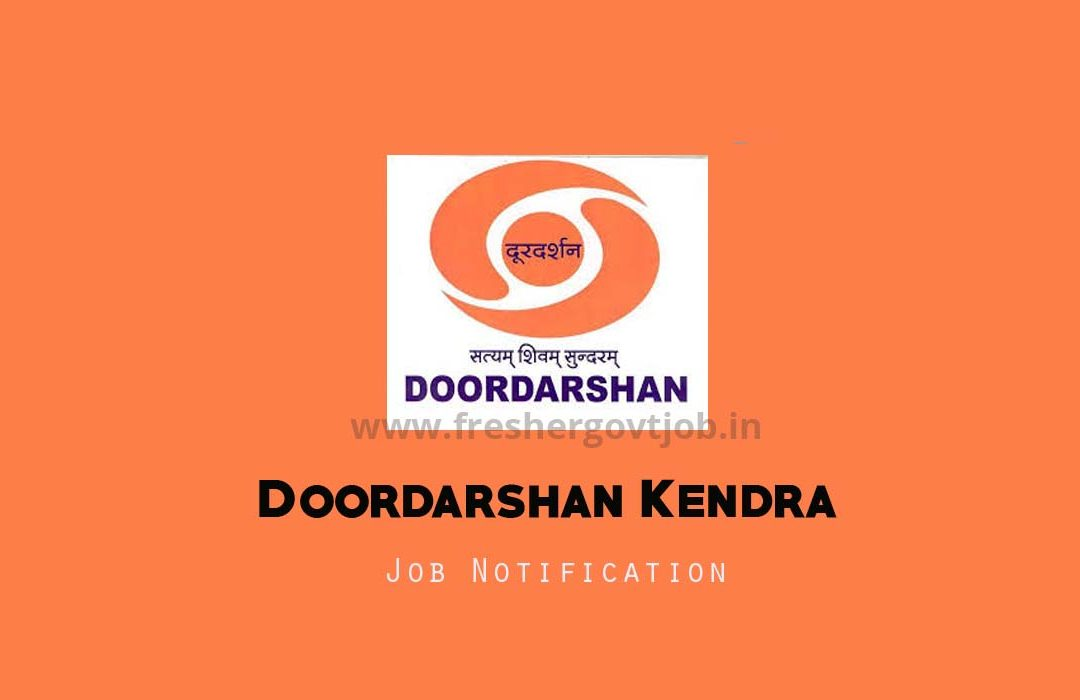 Doordarshan Recruitment