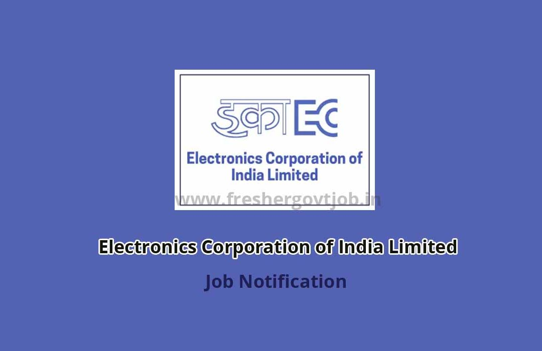 ECIL Recruitment