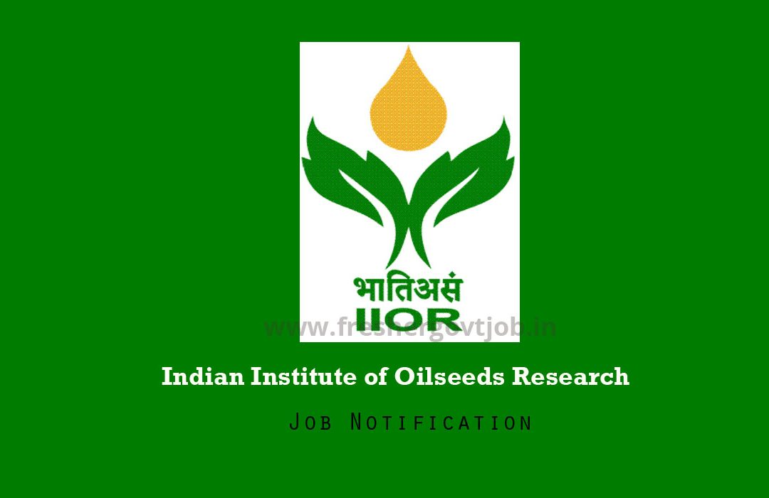 IIOR Recruitment