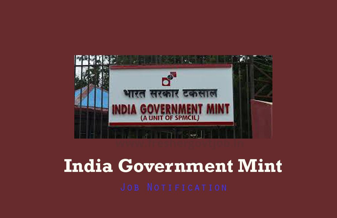 India Government Mint Jobs