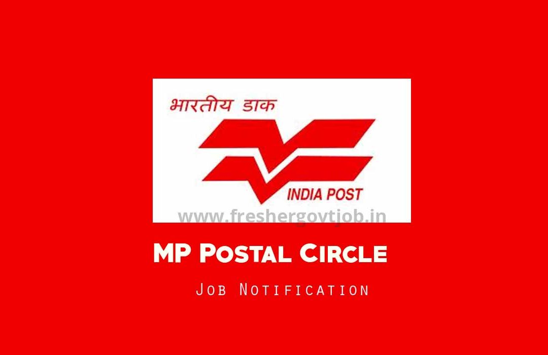 MP Postal Circle Recruitment