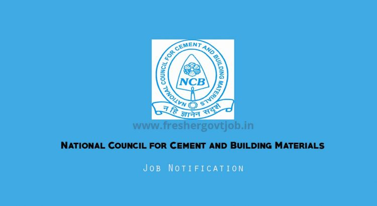 NCCBM Recruitment