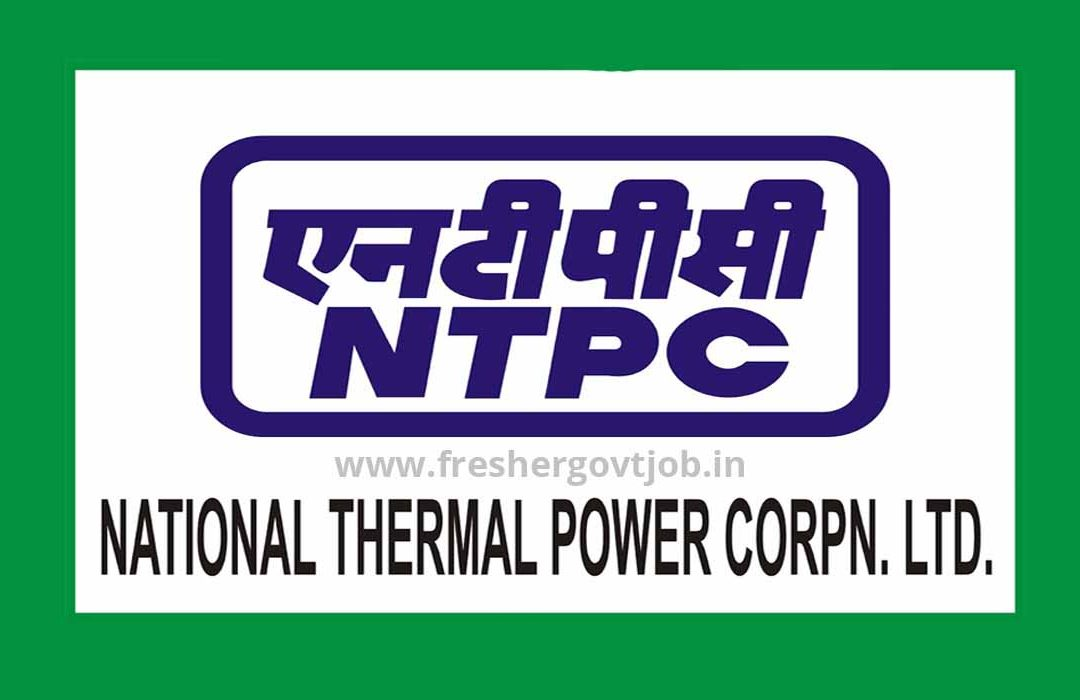 NTPC Ltd Recruitment
