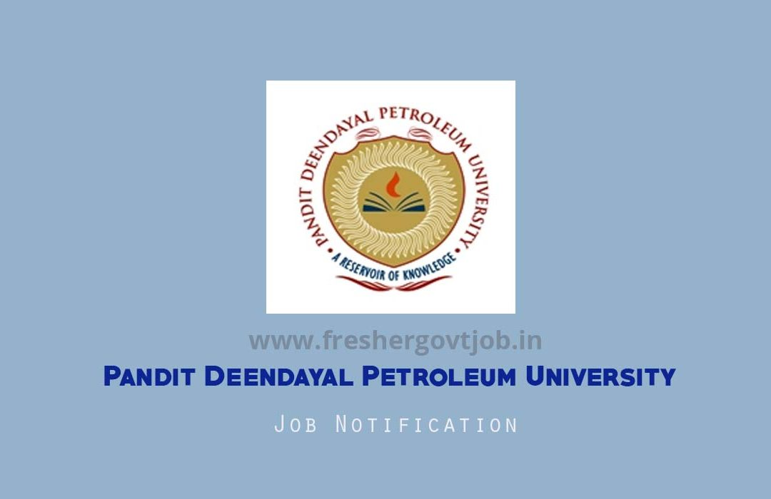 PDPU Recruitment