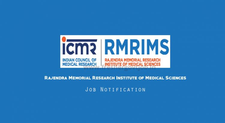RMRIMS Recruitment