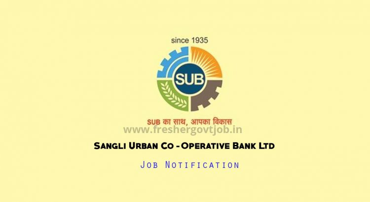Sangli Urban Bank Recruitment