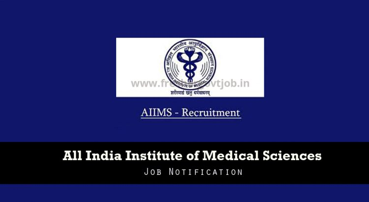 AIIMS Jobs