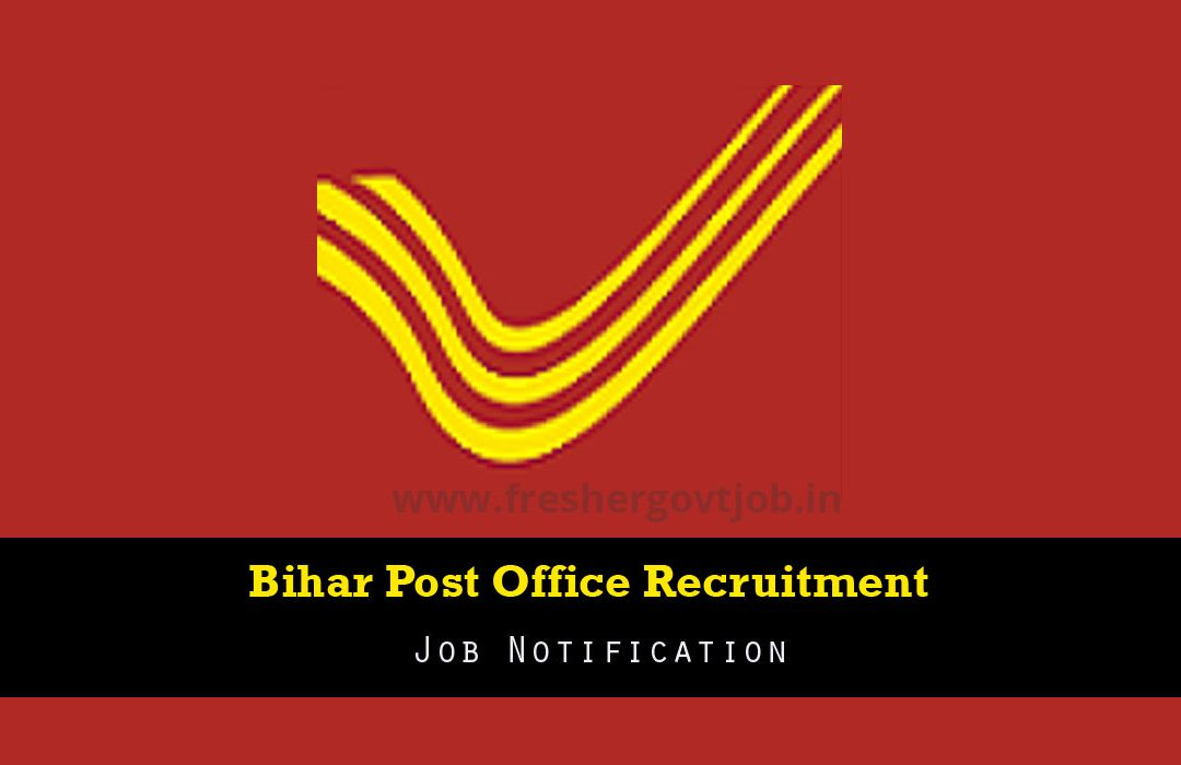 Bihar Post Office Jobs