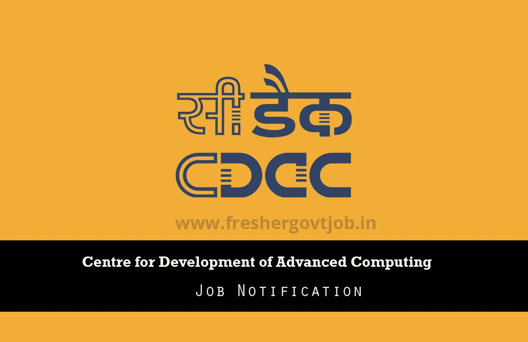 C-DAC Chennai Recruitment