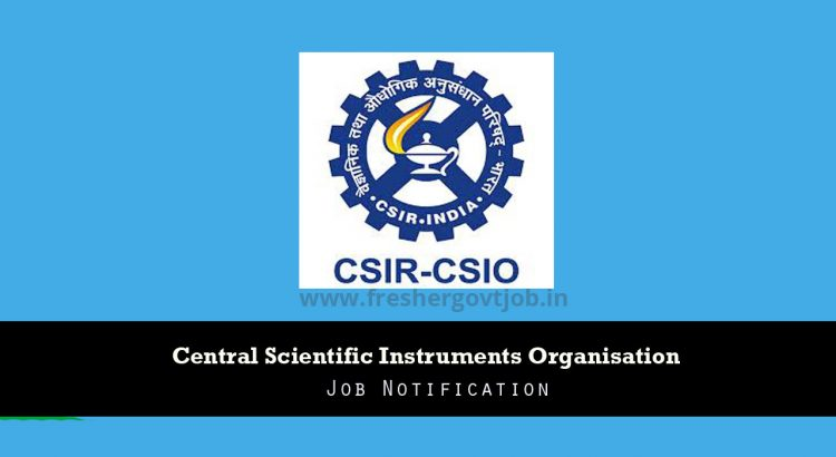 CSIO Recruitment