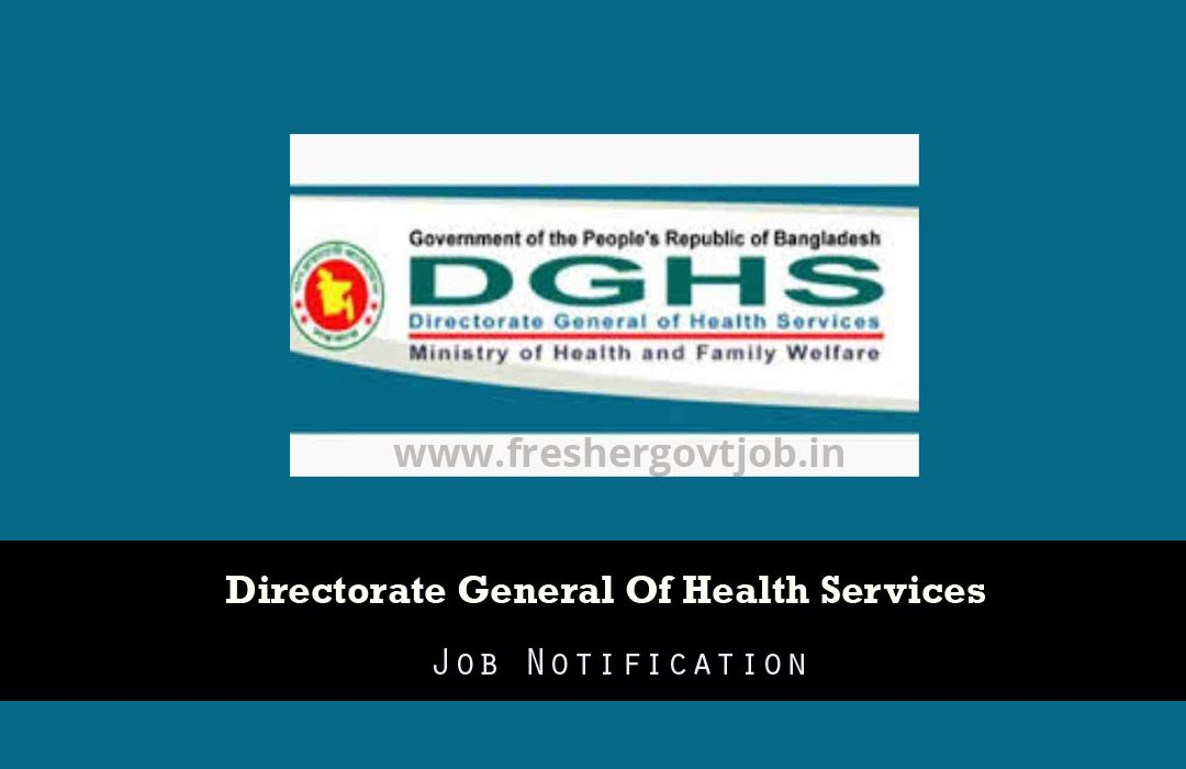 DGHS Delhi Recruitment