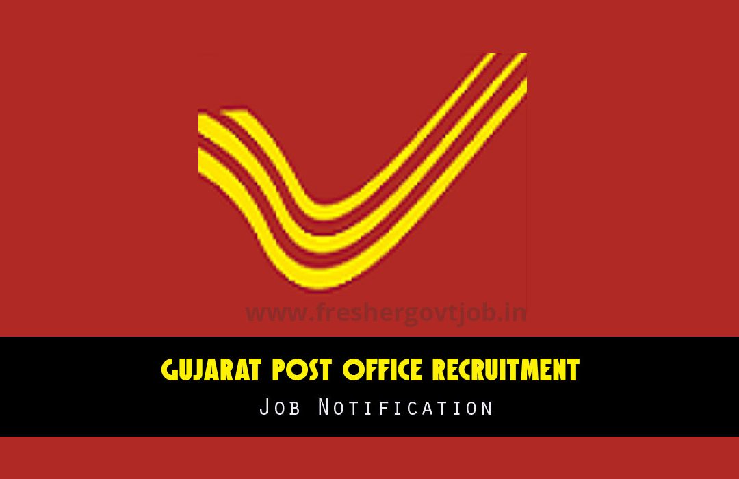 Gujarat Post Office Recruitment
