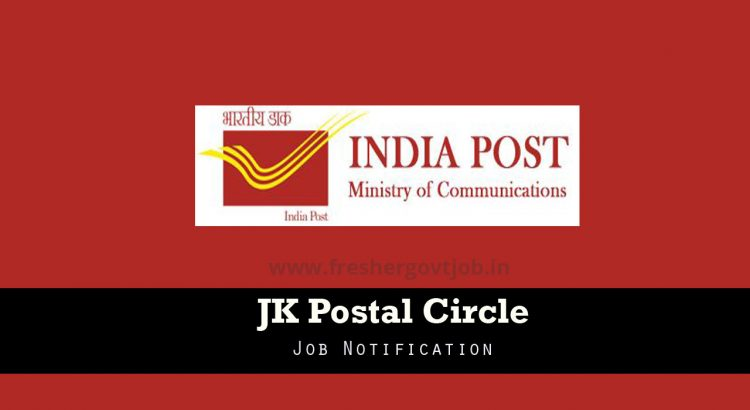 JK Postal Circle Recruitment