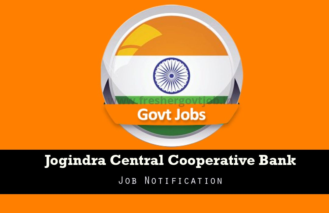 Jogindra Central Cooperative Bank