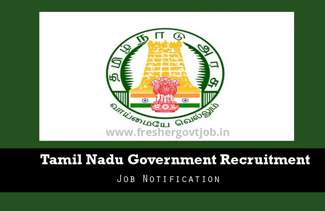 Karur District Tamil Nadu Jobs