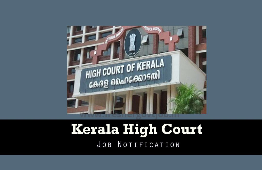Kerala High Court Jobs