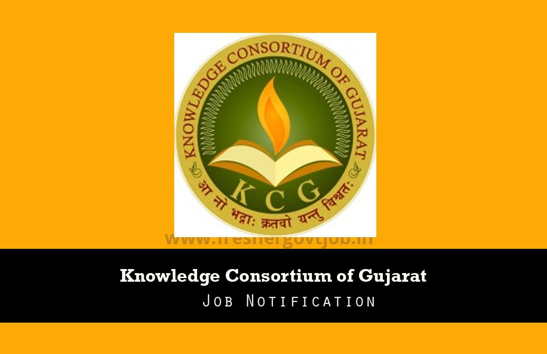 Knowledge Consortium of Gujarat