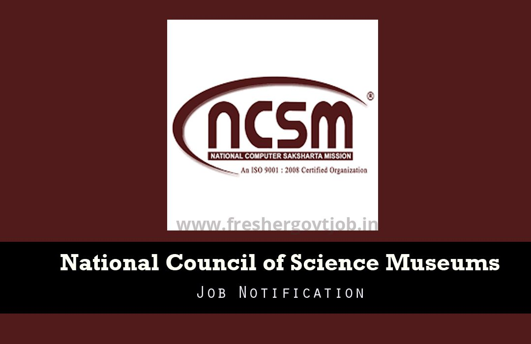 NCSM Recruitment