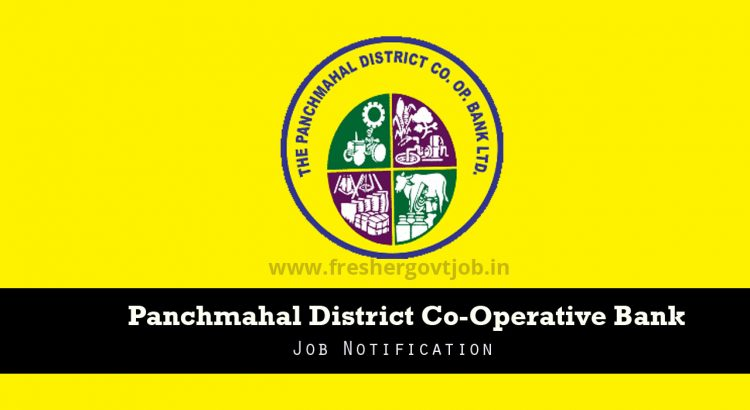 Panchmahal District Co-Operative Bank Jobs