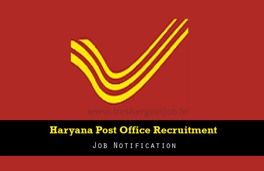 Post Office Recruitment in Haryana,